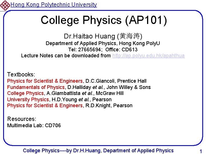 Hong Kong Polytechnic University College Physics (AP 101) Dr. Haitao Huang (黄海涛) Department of