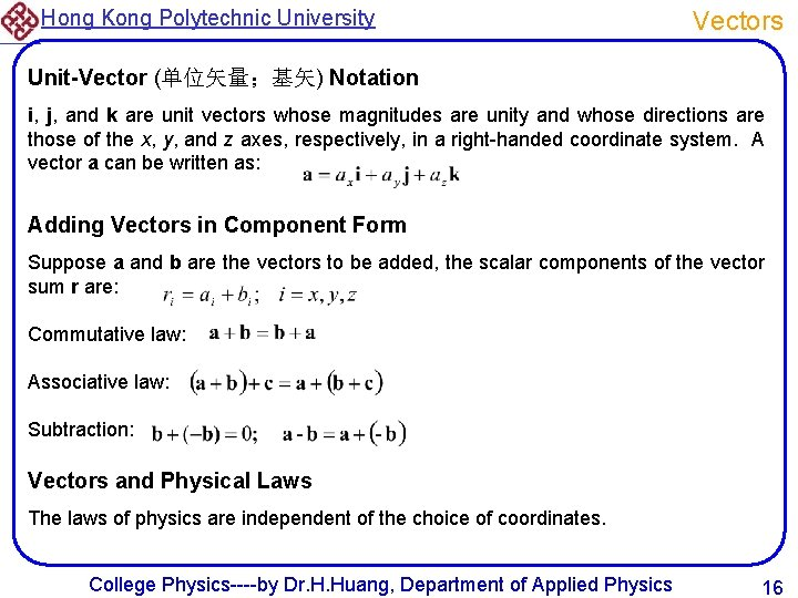 Hong Kong Polytechnic University Vectors Unit-Vector (单位矢量;基矢) Notation i, j, and k are unit