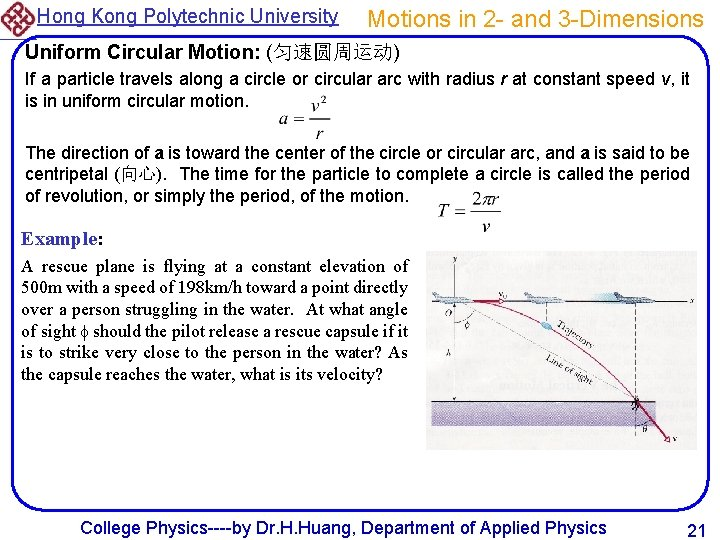 Hong Kong Polytechnic University Motions in 2 - and 3 -Dimensions Uniform Circular Motion: