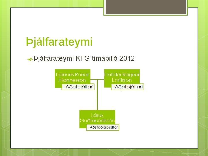 Þjálfarateymi KFG tímabilið 2012