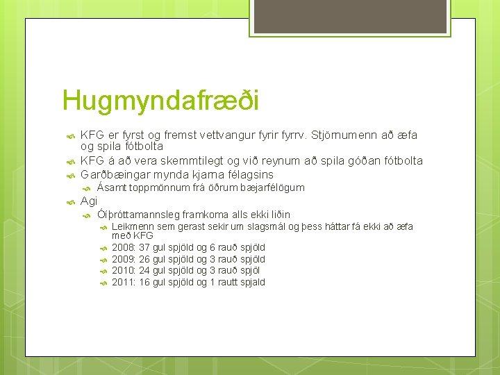 Hugmyndafræði KFG er fyrst og fremst vettvangur fyrir fyrrv. Stjörnumenn að æfa og spila