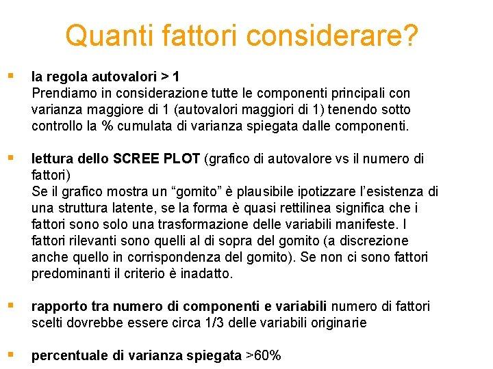 Quanti fattori considerare? § la regola autovalori > 1 Prendiamo in considerazione tutte le