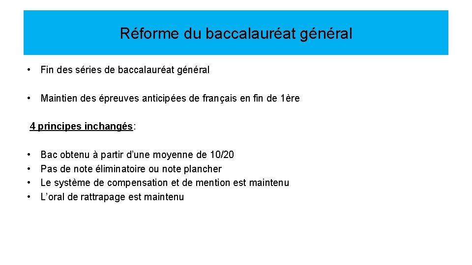 Réforme du baccalauréat général • Fin des séries de baccalauréat général • Maintien des