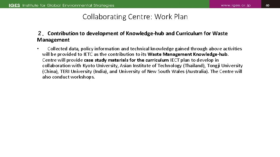40 40 Collaborating Centre: Work Plan 2.Contribution to development of Knowledge-hub and Curriculum for