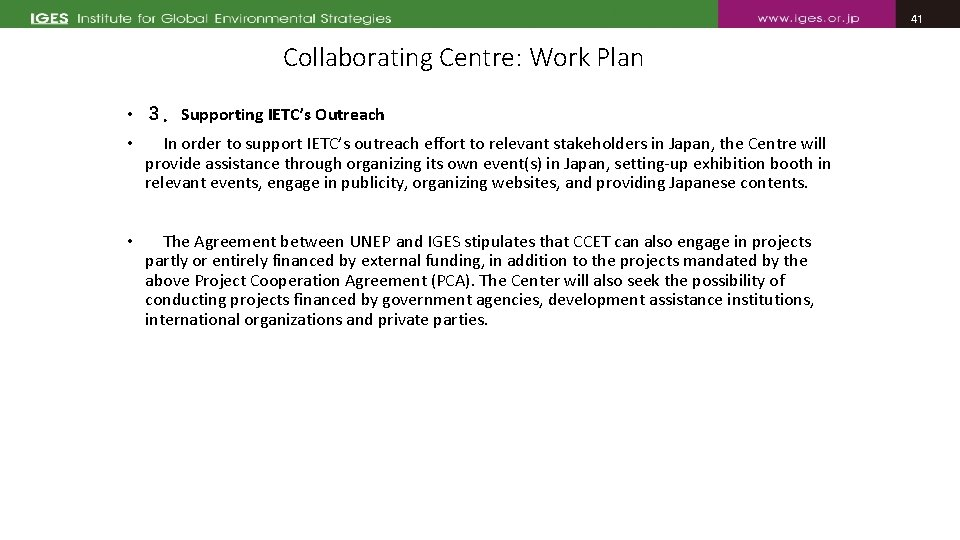 41 41 Collaborating Centre: Work Plan • 3.Supporting IETC's Outreach •  In order to