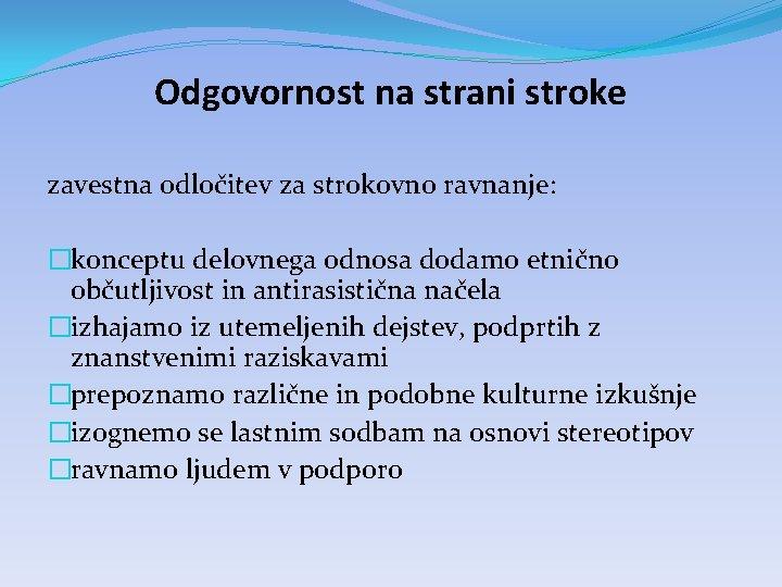 Odgovornost na strani stroke zavestna odločitev za strokovno ravnanje: �konceptu delovnega odnosa dodamo etnično