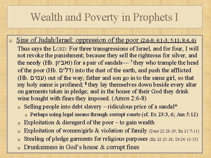 Wealth and Poverty in Prophets I q Sins of Judah/Israel: oppression of the poor