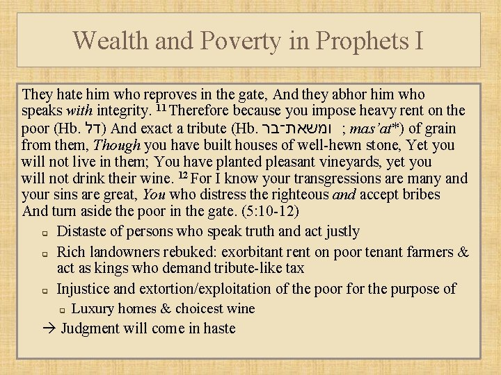 Wealth and Poverty in Prophets I They hate him who reproves in the gate,