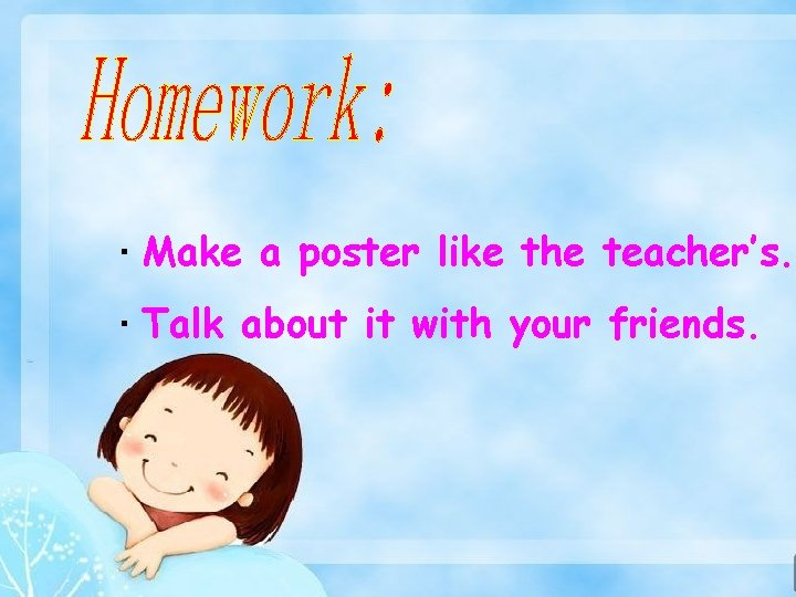 · Make a poster like the teacher's. · Talk about it with your friends.