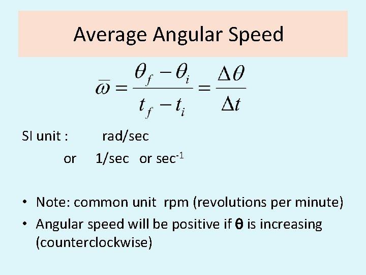 Average Angular Speed SI unit : or rad/sec 1/sec or sec-1 • Note: common