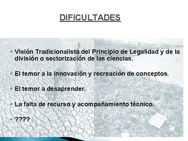 DIFICULTADES § Visión Tradicionalista del Principio de Legalidad y de la división o sectorización