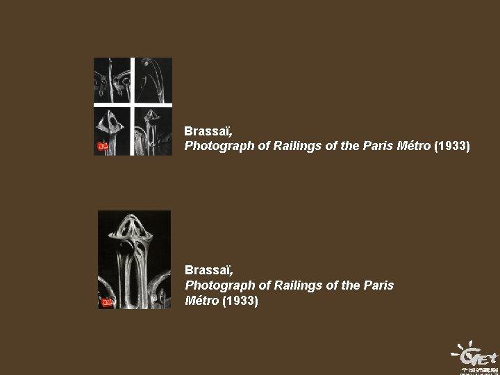 Brassaï, Photograph of Railings of the Paris Métro (1933)