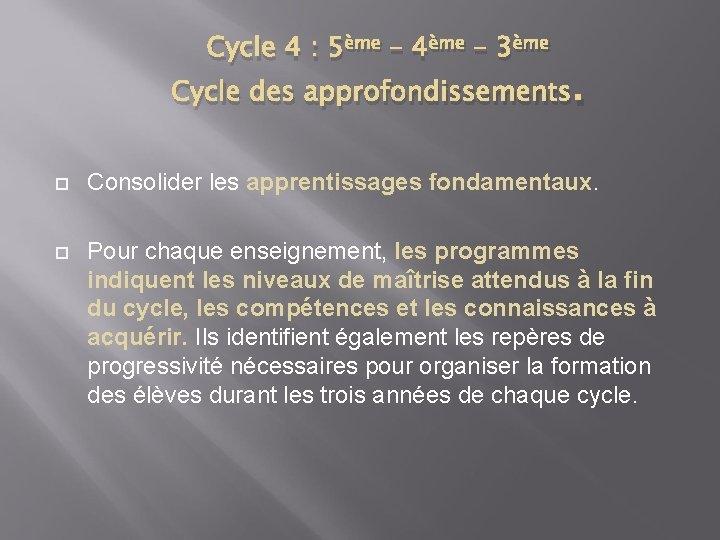 Cycle 4 : 5ème – 4ème – 3ème Cycle des approfondissements. Consolider les apprentissages