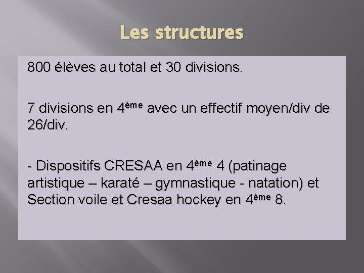 Les structures 800 élèves au total et 30 divisions. 7 divisions en 4ème avec