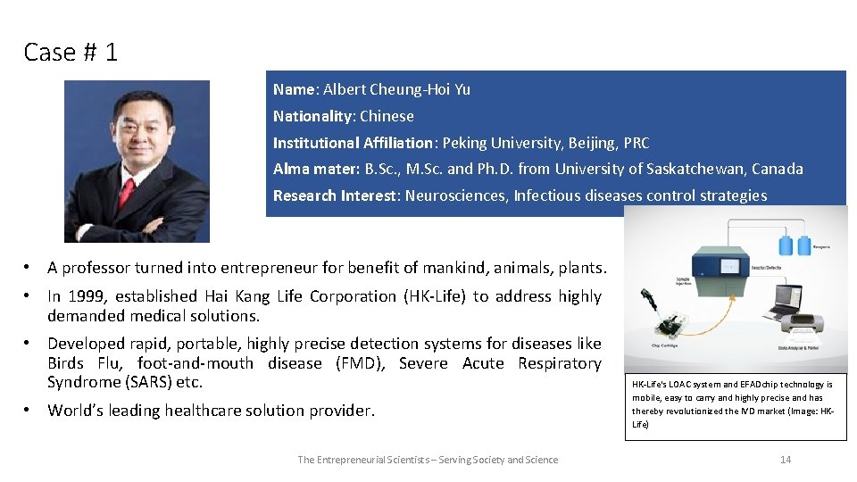 Case # 1 Name: Albert Cheung-Hoi Yu Nationality: Chinese Institutional Affiliation: Peking University, Beijing,