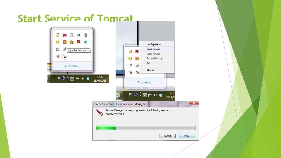 Start Service of Tomcat