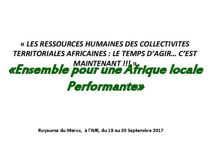« LES RESSOURCES HUMAINES DES COLLECTIVITES TERRITORIALES AFRICAINES : LE TEMPS D'AGIR… C'EST