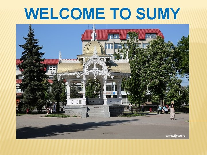 WELCOME TO SUMY