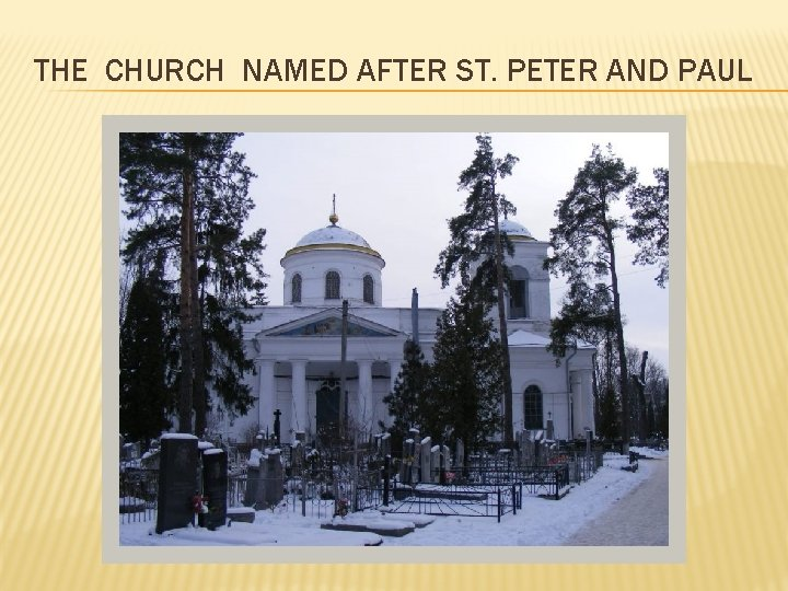 THE CHURCH NAMED AFTER ST. PETER AND PAUL