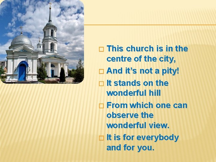 This church is in the centre of the city, � And it's not a