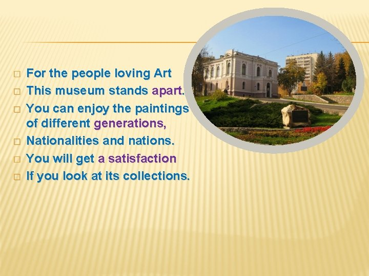 � � � For the people loving Art This museum stands apart. You can