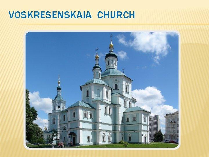 VOSKRESENSKAIA CHURCH