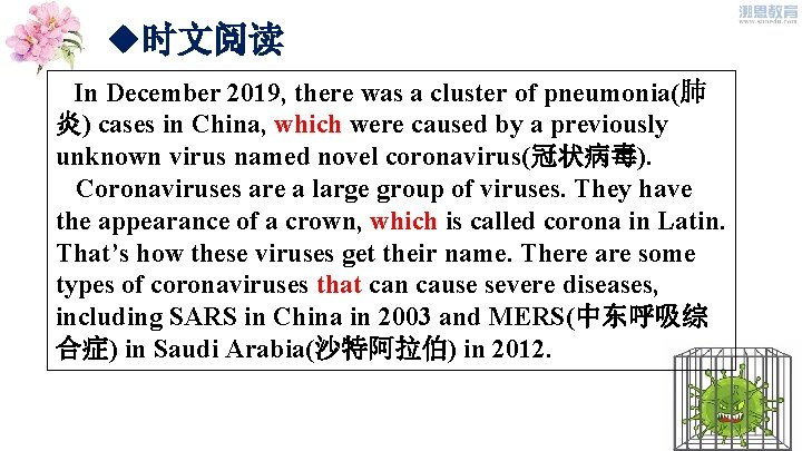 u时文阅读 In December 2019, there was a cluster of pneumonia(肺 炎) cases in China,