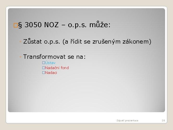 �§ 3050 NOZ – o. p. s. může: ◦ Zůstat o. p. s. (a