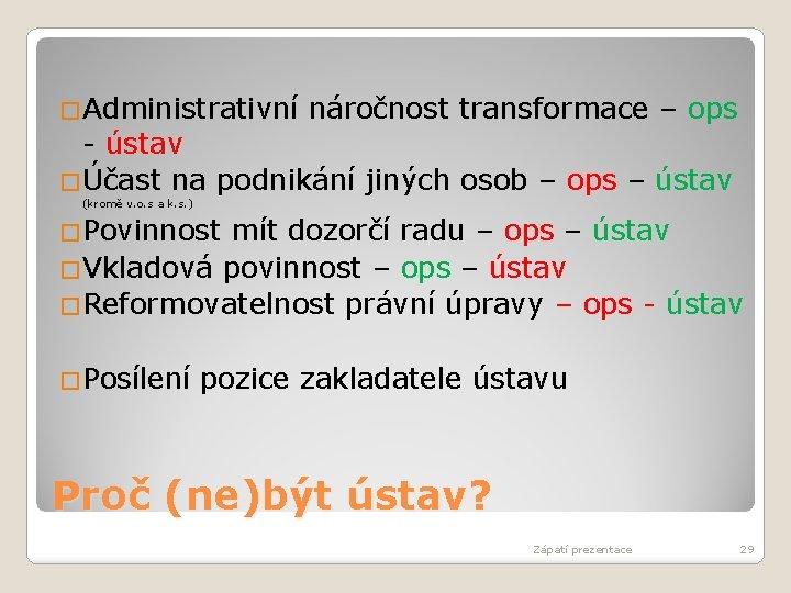 �Administrativní náročnost transformace – ops - ústav �Účast na podnikání jiných osob – ops