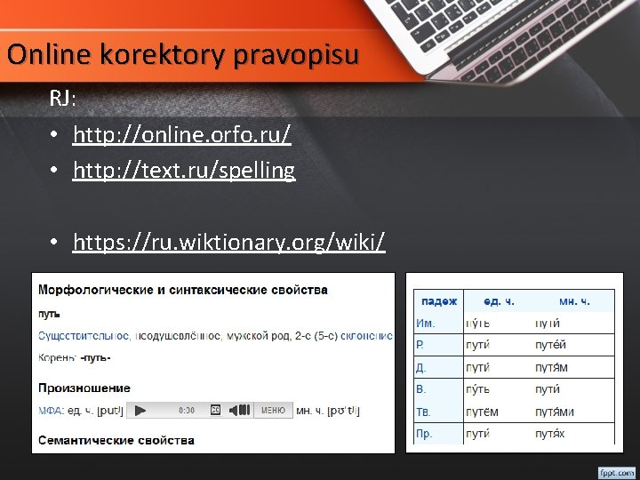Online korektory pravopisu RJ: • http: //online. orfo. ru/ • http: //text. ru/spelling •