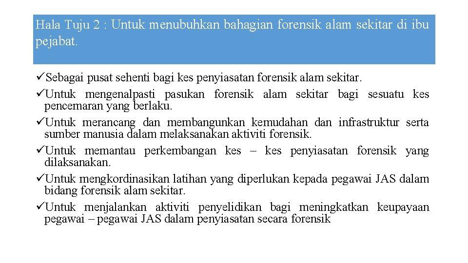 Hala Tuju 2 : Untuk menubuhkan bahagian forensik alam sekitar di ibu pejabat. üSebagai