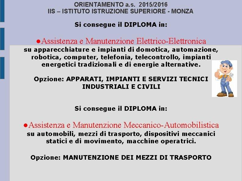 ORIENTAMENTO a. s. 2015/2016 IIS – ISTITUTO ISTRUZIONE SUPERIORE - MONZA Si consegue il