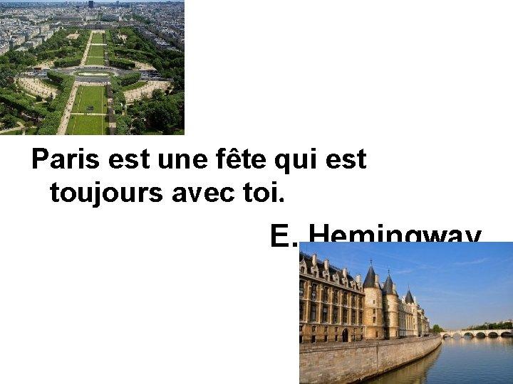 Paris est une fête qui est toujours avec toi. E. Hemingway