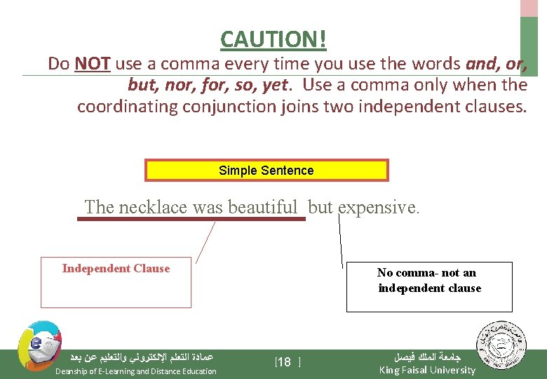 CAUTION! Do NOT use a comma every time you use the words and, or,