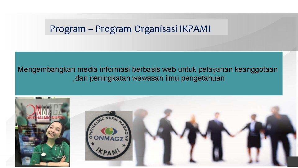 Program – Program Organisasi IKPAMI Mengembangkan media informasi berbasis web untuk pelayanan keanggotaan ,