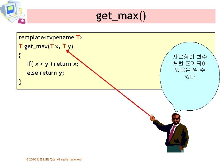 get_max() template<typename T> T get_max(T x, T y) { if( x > y )