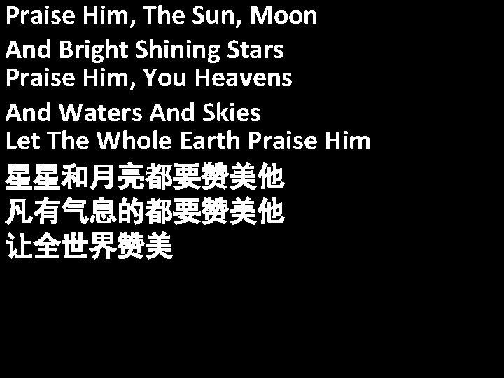 Praise Him, The Sun, Moon And Bright Shining Stars Praise Him, You Heavens And