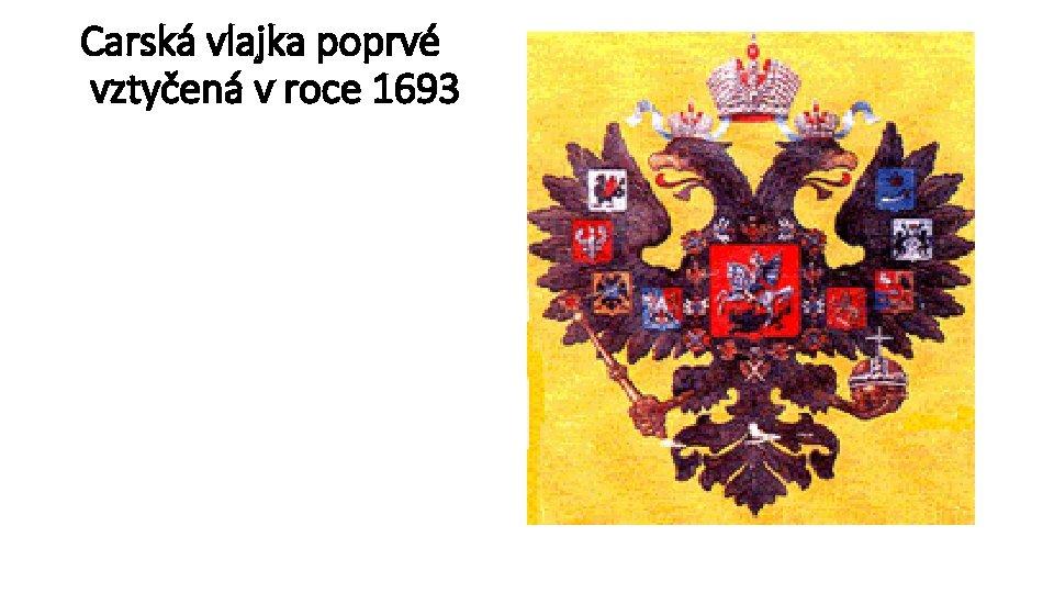 Carská vlajka poprvé vztyčená v roce 1693