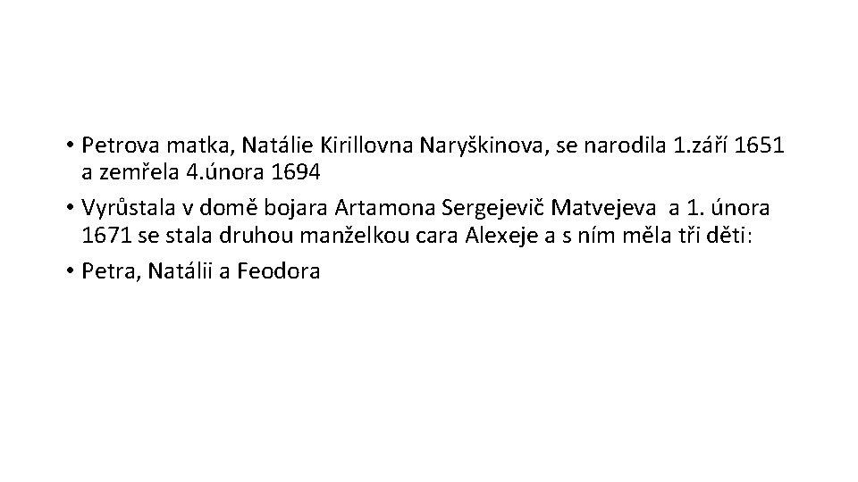 • Petrova matka, Natálie Kirillovna Naryškinova, se narodila 1. září 1651 a zemřela