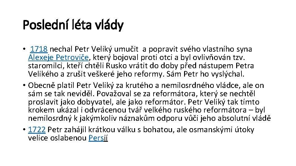 Poslední léta vlády • 1718 nechal Petr Veliký umučit a popravit svého vlastního syna