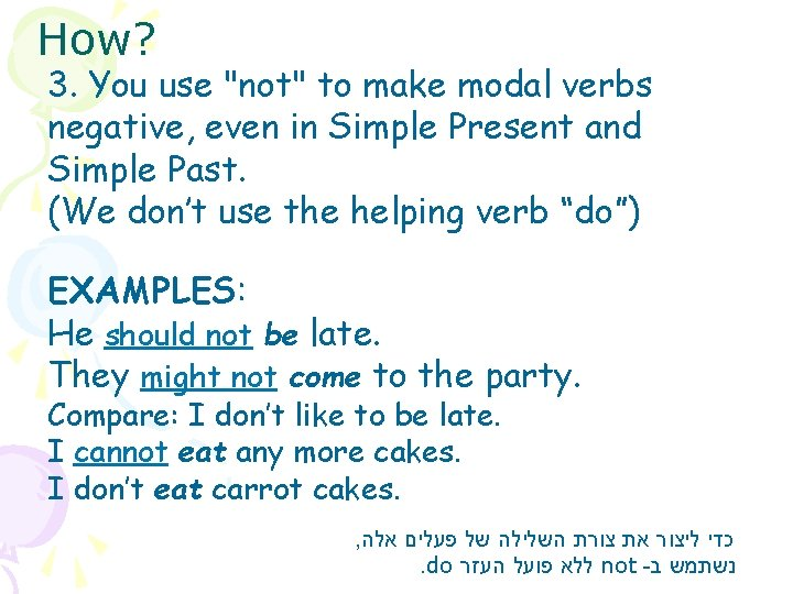 """How? 3. You use """"not"""" to make modal verbs negative, even in Simple Present"""