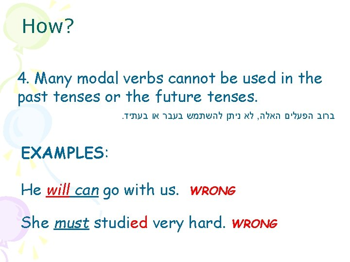 How? 4. Many modal verbs cannot be used in the past tenses or the