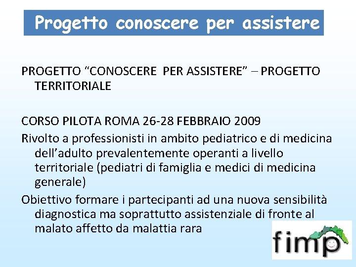 """Progetto conoscere per assistere PROGETTO """"CONOSCERE PER ASSISTERE"""" – PROGETTO TERRITORIALE CORSO PILOTA ROMA"""