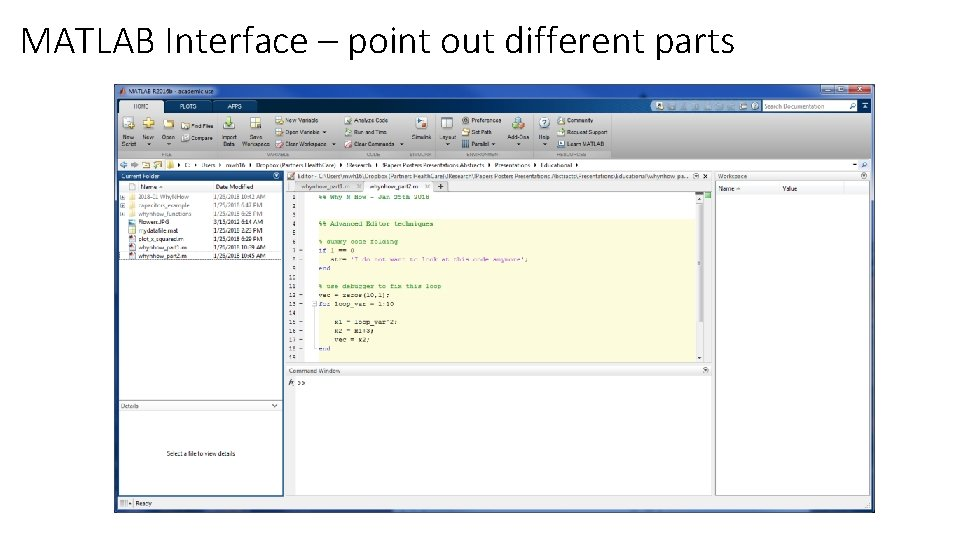 MATLAB Interface – point out different parts