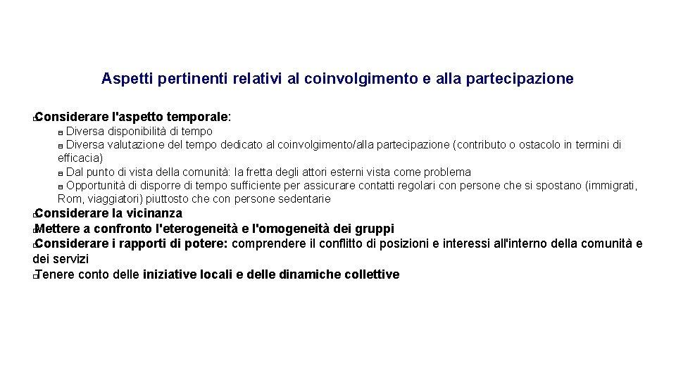 Aspetti pertinenti relativi al coinvolgimento e alla partecipazione Considerare l'aspetto temporale: � - Diversa