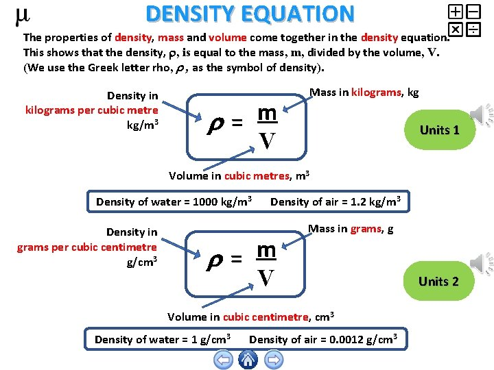 DENSITY EQUATION The properties of density, mass and volume come together in the density