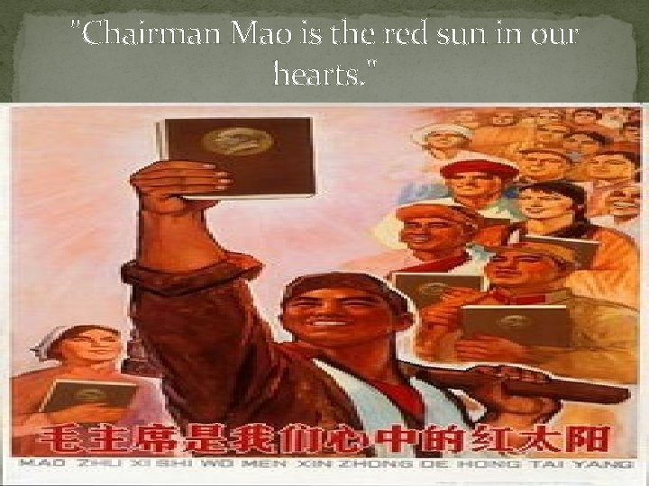 """""""Chairman Mao is the red sun in our hearts. """""""
