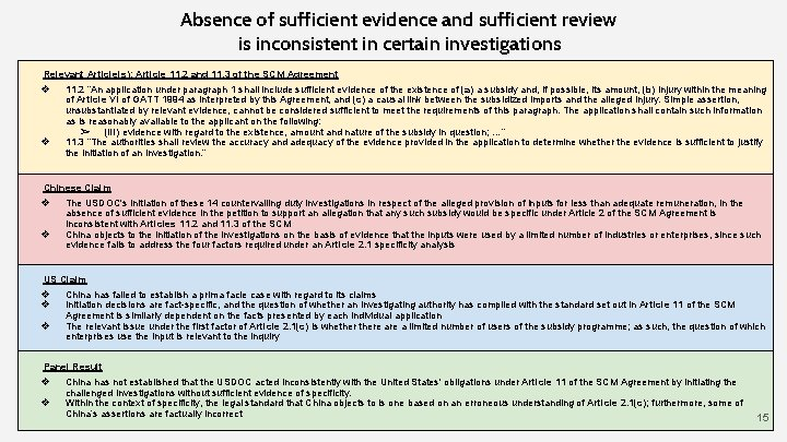 Absence of sufficient evidence and sufficient review is inconsistent in certain investigations Relevant Article(s):