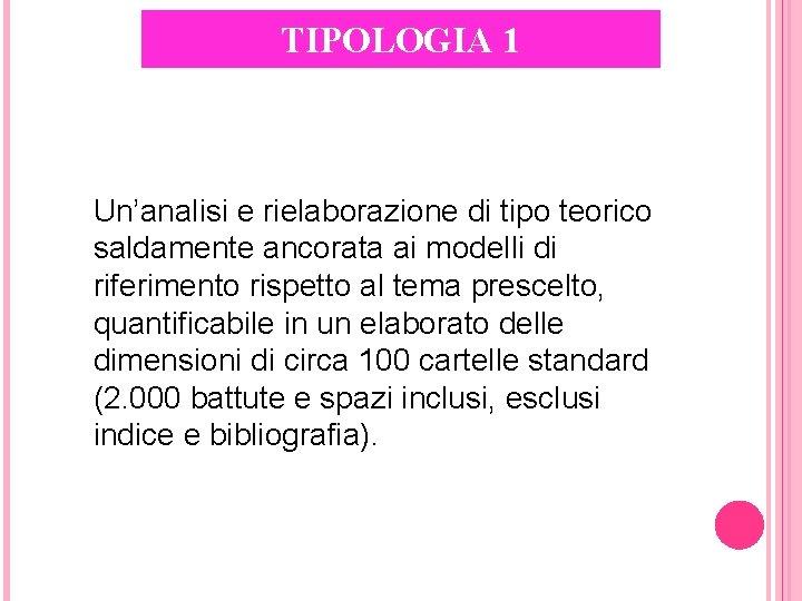 TIPOLOGIA 1 Un'analisi e rielaborazione di tipo teorico saldamente ancorata ai modelli di riferimento