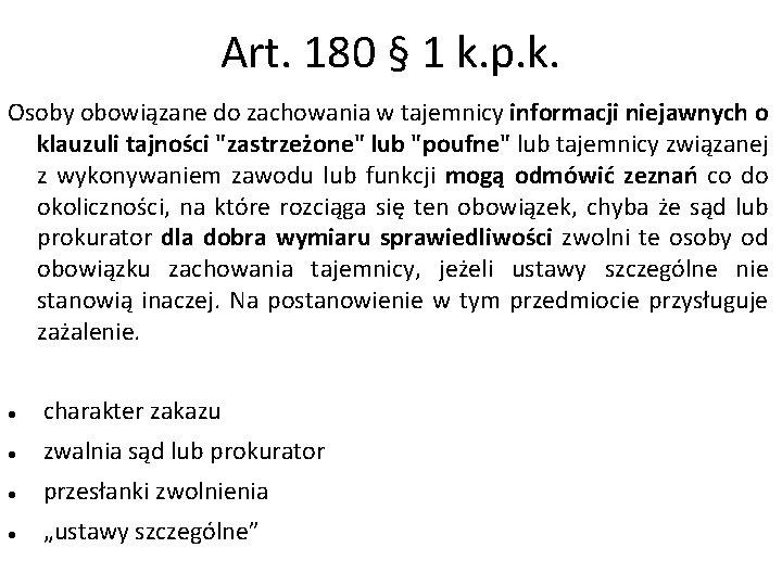 Art. 180 § 1 k. p. k. Osoby obowiązane do zachowania w tajemnicy informacji